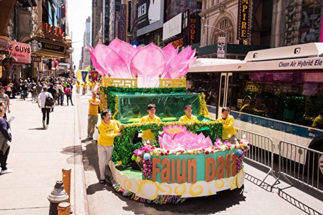 Hàng ngàn người 'xuống đường' tại New York mừng ngày Pháp Luân Đại Pháp Thế giới 13/5/2018 - H9