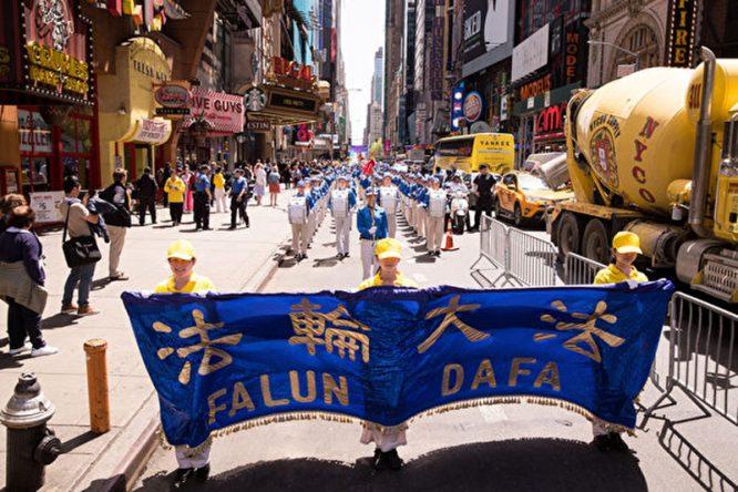 Hàng ngàn người 'xuống đường' tại New York mừng ngày Pháp Luân Đại Pháp Thế giới 13/5/2018 - H2