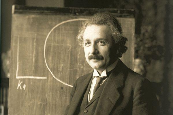 Albert Einstein gặp gỡ Wolf Messing: Thiên tài khoa học thách thức cao nhân độc tâm thuật - ảnh 2