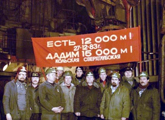 Cao nhân tiết lộ bí mật đáng sợ về Cổng Địa Ngục ở Nga - ảnh 4