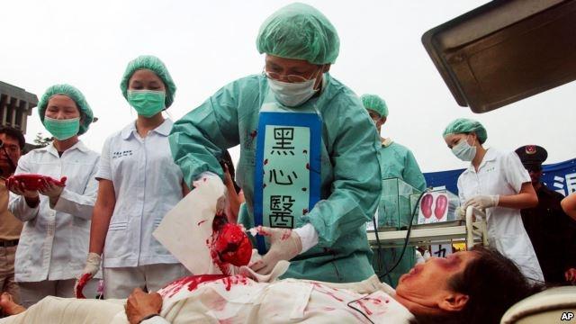 Người tình Bạc Hy Lai bị giết làm mẫu vật triển lãm - ảnh 4