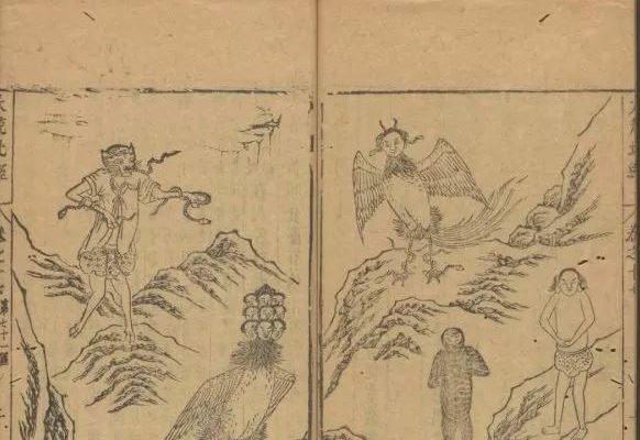 Sơn Hải Kinh: Trái đất là bản sao hoàn hảo của cơ thể người - ảnh 2