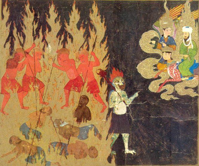 Địa ngục trong Hồi giáo được mô tả như thế nào? - H2