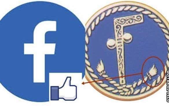 Bí ẩn đằng sau những logo nổi tiếng: Ma quỷ đang thống trị thế giới? - ảnh 3