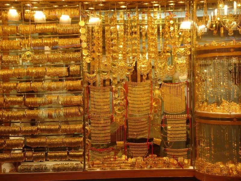 Khám phá bí ẩn: Hành tinh được cấu tạo bằng ít nhất 100 tỷ tấn vàng - ảnh 3