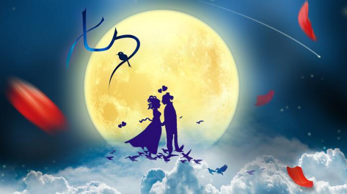 Tiết Thất Tịch Lễ Hội Tình Yêu của người Trung Hoa. Ảnh 3