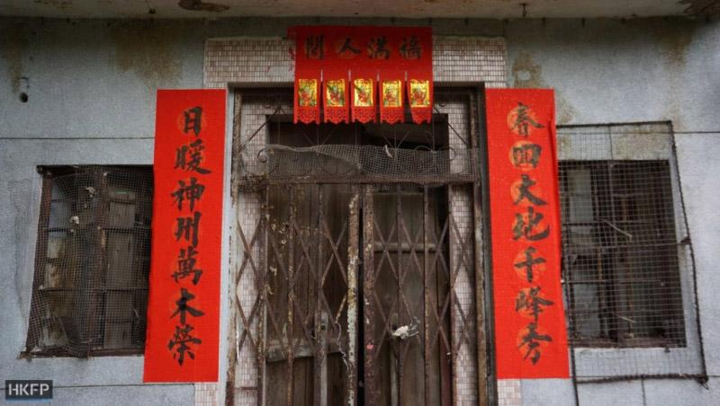 Ngôi làng bí ẩn tại Hong Kong, thôn dân trong một đêm biến mất không dấu vết - ảnh 3