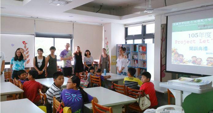 Một lớp học hè tiếng Anh ở miền núi Cao Hùng, Đài Loan