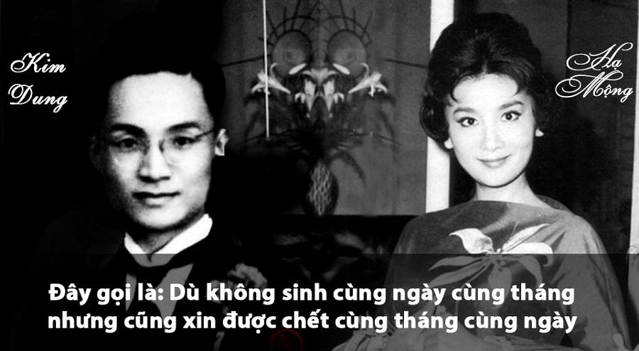 """Nhà văn Kim Dung và """"người tình trong mộng"""""""