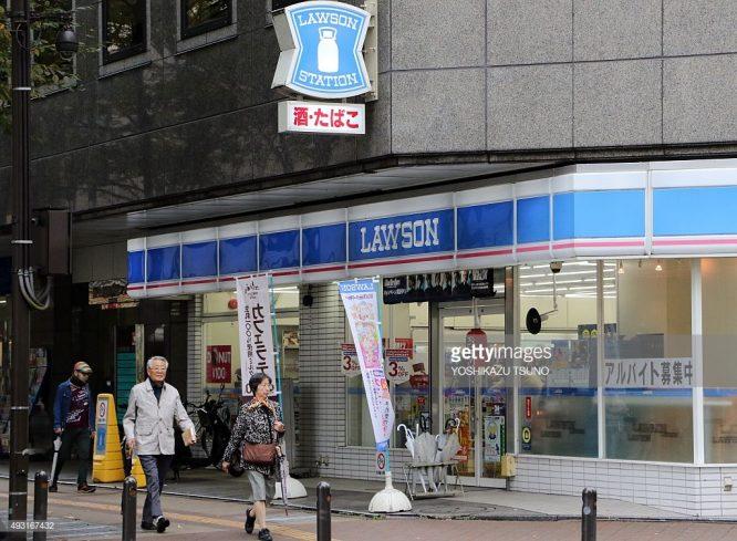 """Ăn cướp """"hiền lành"""" nhất Nhật Bản: Trước khi cướp cần xin phép.1.2"""
