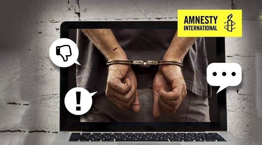 Tổ chức theo dõi nhân quyền Amnesty International quan ngại về Luật An ninh mạng