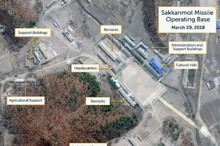 Hình ảnh vệ tinh một cơ sở tên lửa ở Sakkanmol. (Ảnh: CSIS)