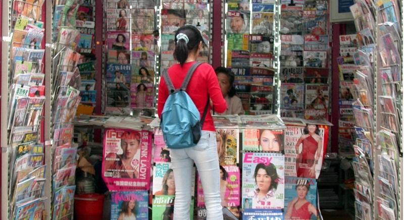 Tin giả của TQ phát huy hiệu quả gây nhiễu Đài Loan. Ảnh 1