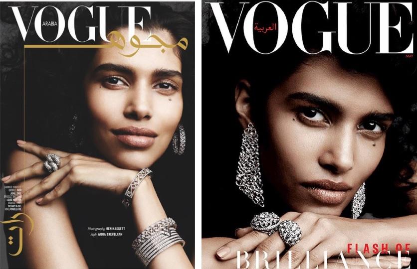 Pooja Mor từng lên trang bìa tạp chí thời trang Vogue của Mỹ (Ảnh: Epoch Times)