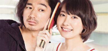 Phim Nhật 'Câu lạc bộ bóng bàn': Quá trình luôn quan trọng hơn kết quả