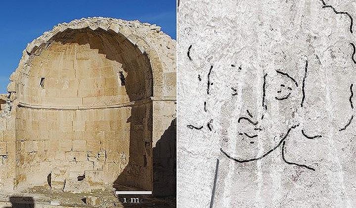 Bức tranh 1500 tuổi vẽ gương mặt Chúa Giêsu