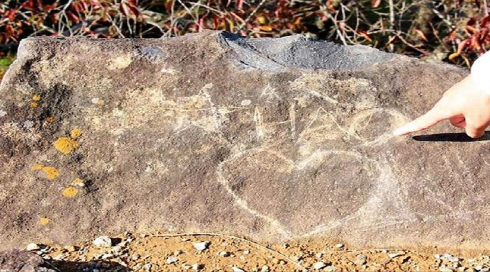 Dòng chữ A. HÀO trên thành cổ  Yonago.(Nguồn: Internet)