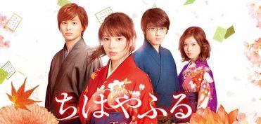 Bộ phim 'Chihayafuru': Trở về truyền thống và nuôi dưỡng tâm hồn cao thượng