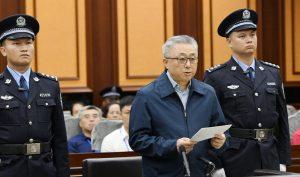 Đại án tham nhũng Thượng Hải: 100 nhân vật bị chỉ điểm