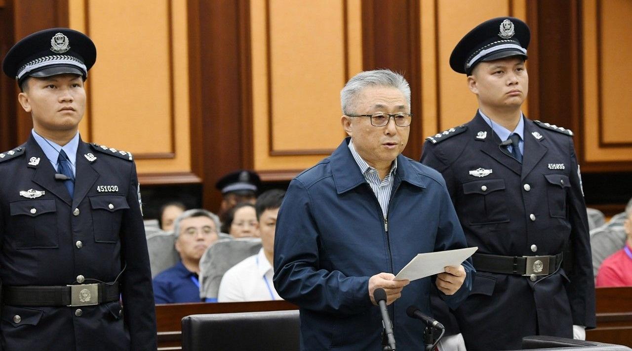 Ông Trần Húc chỉ điểm 100 người được cho là có hành vi sai trái liên quan đến ông. (Ảnh qua Xinhua)