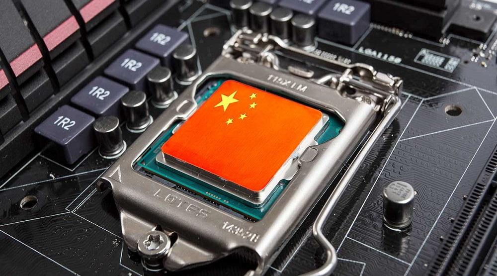 Chính quyền Tổng thống Donald Trump sẽ áp các biện pháp hạn chế xuất khẩu linh kiện của các nhà sản xuất Mỹ cho bên mua là công ty Jinhua Integrated Circuit Company. (Nguồn: Internet)