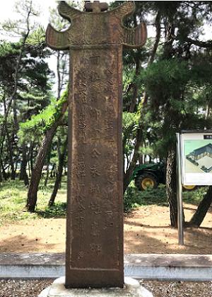 Tấm bia kim loại mà người dân tặng bố chồng bà Hong, ghi nhận và tôn vinh công đức mà bố chồng bà làm cho người dân.