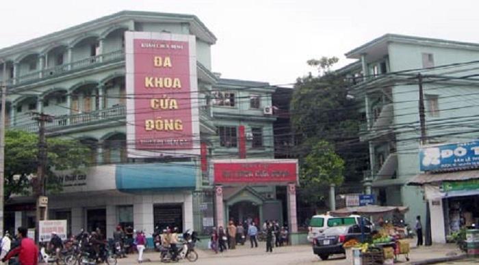 Bệnh viện đa khoa Cửa Đông. (Ảnh: Internet)
