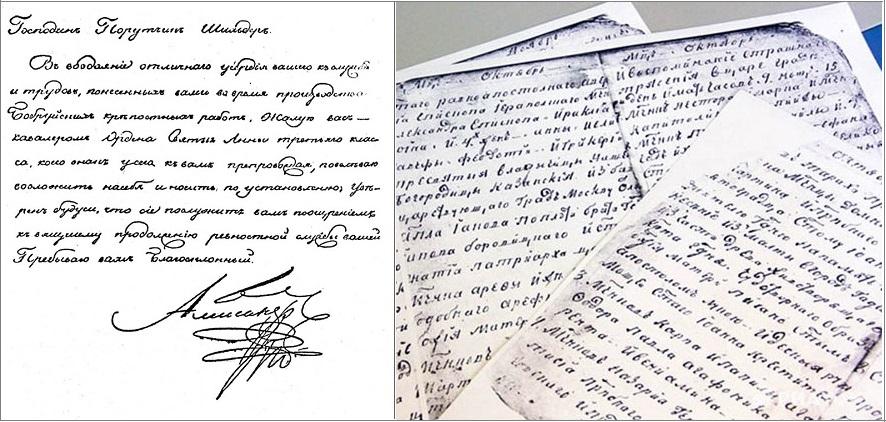 Mẫu chữ viết tay của vị tu sĩ Feodor Tomsky (phải) rất giống với chữ viết củaHoàng đế Alexander I (trái).(Ảnh qua siberiantimes.com)