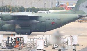 Hàn Quốc gửi 200 tấn quýt 'đáp lễ' Triều Tiên