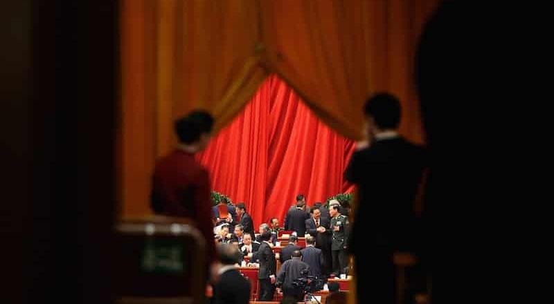 Mâu thuẫn nội bộ khiến Hội nghị Trung ương lần 4 khóa 19 ĐCSTQ chậm trễ- Ảnh 1