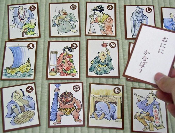 Bài Karuta- Trò chơi truyền thống mang ý nghĩa giáo dục tuyệt vời của người Nhật.4