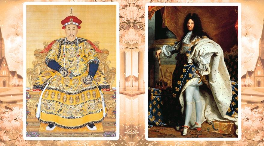 Hoàng đế Khang Hy và Vua Louis XIV: Một Đông một Tây nhưng tương đồng đến ngỡ ngàng. (Ảnh: t/h)