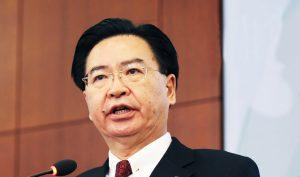 """Bộ Ngoại giao Đài Loan: """"Tên nước của chúng ta là Trung Hoa Dân Quốc!"""""""