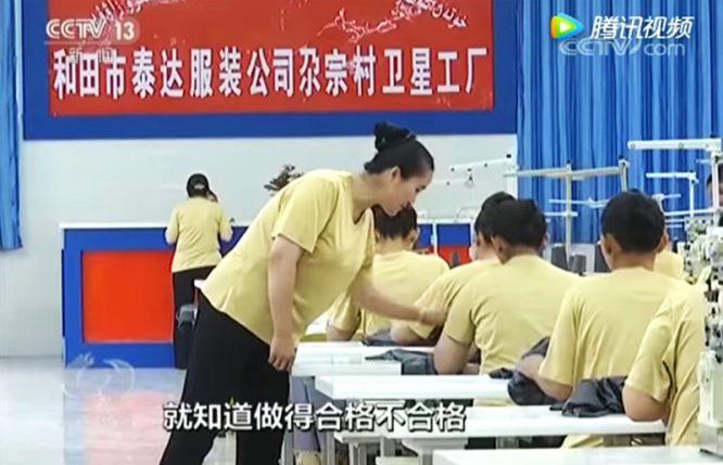 """""""Công xưởng đen"""" tại Tân Cương, nơi nhà tù biến thành trại lao động cưỡng bức - H3"""