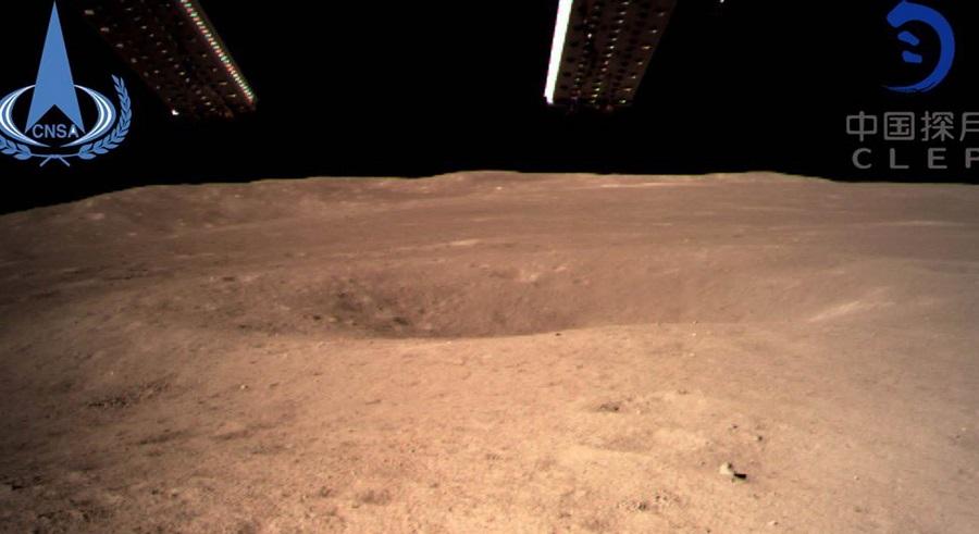 Tấm ảnh đầu tiên chụp vùng tối Mặt Trăng trong năm 2019