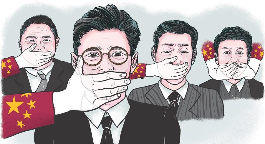2018: Thế giới đồng loạt lên án Trung Quốc về nhân quyền. Ảnh 1