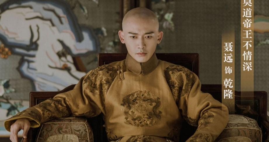 Trung Quốc ngừng chiếu các thể loại phim về cung đấu.2