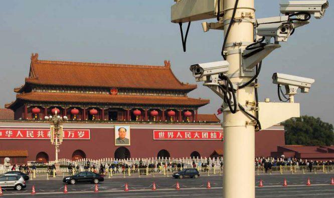 Trung bình mỗi người Trung Quốc có thể bị 2 camera giám sát vào năm 2022