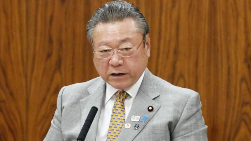 Đi họp trễ 3 phút, Bộ trưởng Nhật Bản công khai xin lỗi