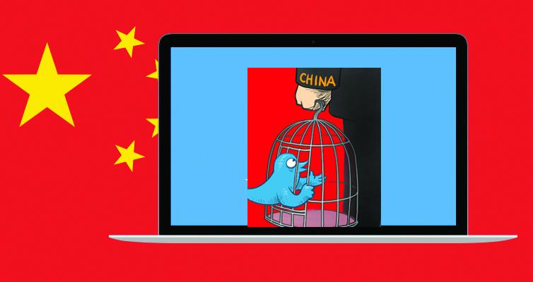 Trung Quốc đàn áp người dùng Twitter vì nói về khủng hoảng Venezuela