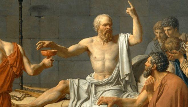 Nhà hiền triết Socrates của Hy Lạp cổ đại (Ảnh: Brewminate)