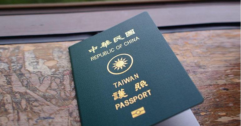 Đài Loan mở lại visa Quan Hồng cho du khách Việt