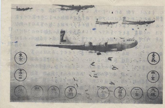 Bất ngờ một nửa sự thật về vụ ném bom nguyên tử Nhật Bản của Mỹ. Ảnh 4