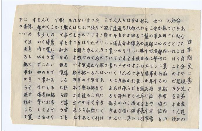 Bất ngờ một nửa sự thật về vụ ném bom nguyên tử Nhật Bản của Mỹ. Ảnh 5