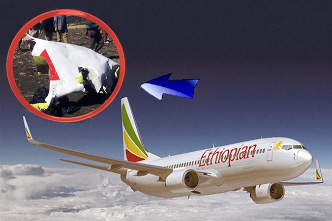 Vụ máy bay rơi ở Ethiopia: Cơ trưởng xin quay đầu ngay trước khi gặp nạn