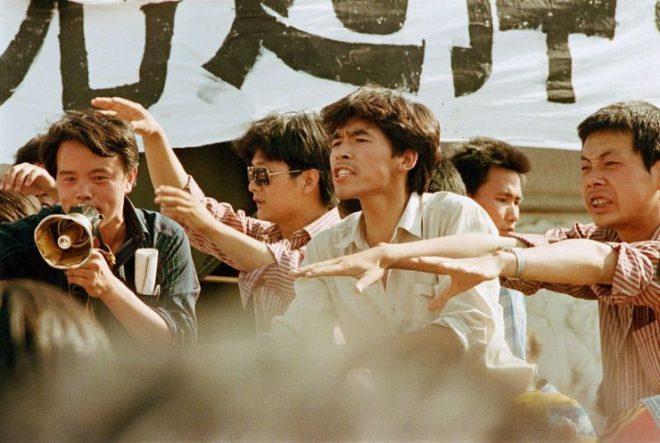 Sinh viên đại học ở Bắc Kinh tuyên bố thành lập một hiệp hội sinh viên tạm thời