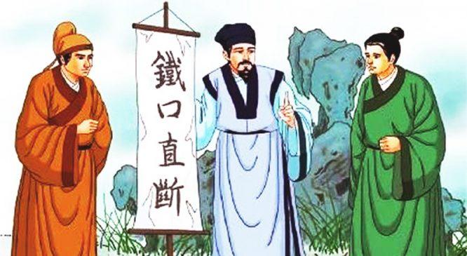 Tể tướng thời Đường dùng tai để thở, khiến Viên Thiên Cang suýt nữa tính nhầm - H1