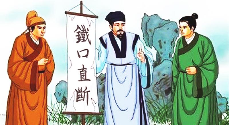 Tể tướng thời Đường dùng tai để thở, khiến Viên Thiên Cang suýt nữa tính nhầm