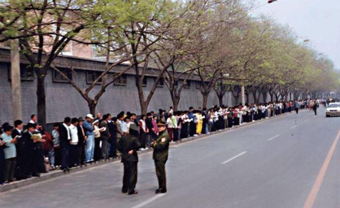 Nhìn lại 20 năm cuộc thỉnh nguyện gây chấn động Trung Quốc. Ảnh 3
