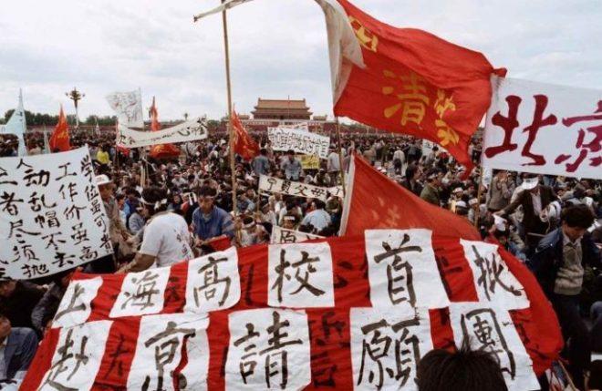 Những diễn biến chính của Cuộc Thảm sát Thiên An Môn 1989 - H4